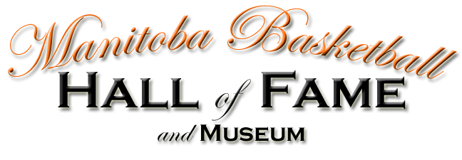 Manitoba Basketball Hall of Fame