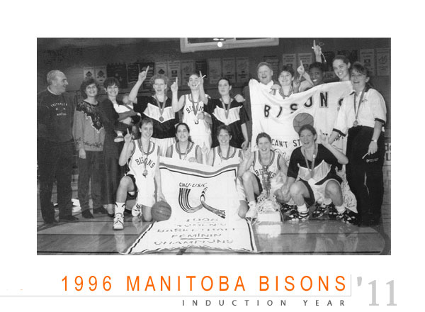 team-11_1996-Manitoba-Bison.jpg
